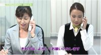 電話対応のマナーレッスン(応用編)